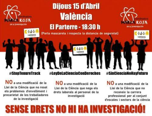 Sin derechos no hay investigación: Concentración jueves a las 18.30